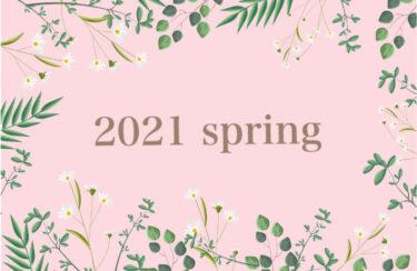 【2021年春トレンド】大人女子が取り入れるべきレディースアイテム&コーデ集!